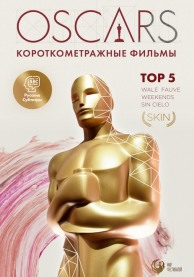TOP 5 OSCARS
